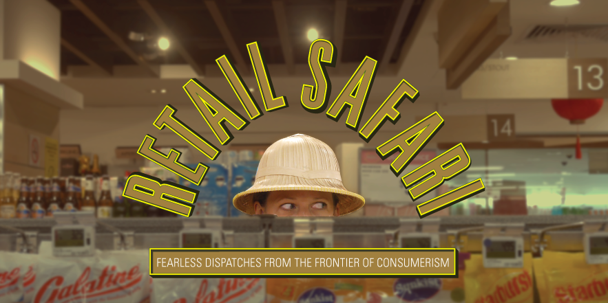 Retail Safari: Fearless dispatches from the frontier of consumerism: Daiso edition