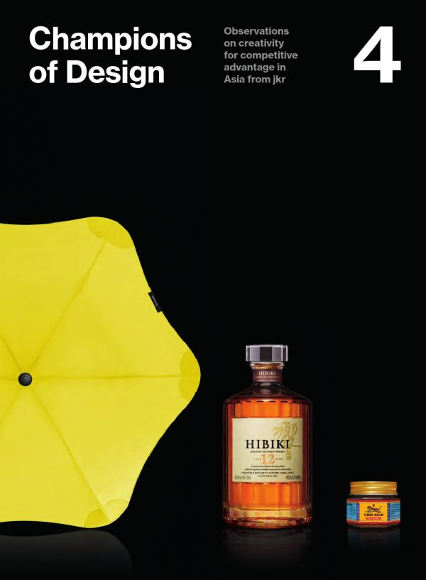 Champions of Asian Design: What does the future hold for homegrown Asian brands?